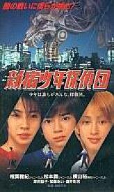 【中古】邦画 VHS 新宿少年探偵団('98松竹)【タイムセール】