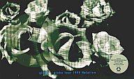 【中古】邦楽 VHS globe/globeツアー1999 Relation