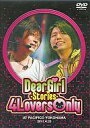 【中古】その他DVD DearGirl -Stories- 4 Lovers Only