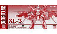 【中古】フィギュア ROBOT魂<SIDE AS> XL-3 レーバテイン用ブースターXL-3最終決戦セット 魂ウェブ限定 「フルメタル・パニック!」