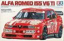 【中古】プラモデル 1/24 アルファロメオ 155 V6 TI 「スポーツカーシリーズ No.137」 ディスプレイモデル [24137]