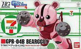 【中古】プラモデル 1/144 HGGB GPB-04B ベアッガイ セブン‐イレブンカラー 「模型戦士ガンプラビルダーズビギニングG」