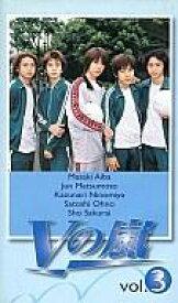 【中古】邦画 VHS Vの嵐3