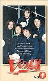 【中古】邦画 VHS Vの嵐1