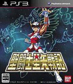 【中古】PS3ソフト 聖闘士星矢戦記 黄金戦記BOX