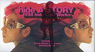 【中古】邦楽 VHS hide/A STORY 1998hide ラスト・ワークス〜121日の軌跡