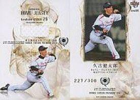 【中古】BBM/MEMORABILIA CARD/BBM 2011 ベースボールカードセット ルーキーエディションプレミアム RPM09 : 久古健太郎/HOME JERSEY(/300)