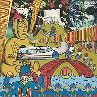 【中古】邦楽DVD ユニコーン・UNICORN MOVIE COMCOMPLET ((株)SME・インターメディア)