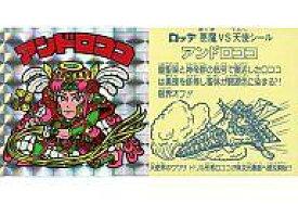 【中古】ビックリマンシール/角プリズム/ヘッド/悪魔VS天使 第16弾 - [角プリズム] : アンドロココ