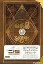 【中古】攻略本 PS3/DS 二ノ国魔法指南書 『マジックマスタークラシック』【中古】afb