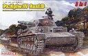 【中古】プラモデル 1/35 ドイツVI号戦車 Ausf.D(3in1コンバーチブル) [6265]