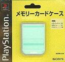 【中古】PSハード メモリーカードケース