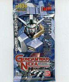 【新品】トレカ(ガンダムウォー) 【パック販売】ガンダムウォーネグザ GUNDAM WAR NEX-A IGNITION NEXT AGE ブースターパック