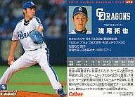 【中古】スポーツ/2010プロ野球チップス第1弾/中日/レギュラーカード 016 : 浅尾 拓也