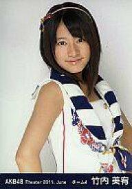 楽天市場】AKB48 竹内美宥の通販