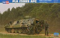 【中古】プラモデル 1/35 中国陸軍 89式装甲兵員輸送車 「ファイティングヴィークルシリーズ」 [82472]
