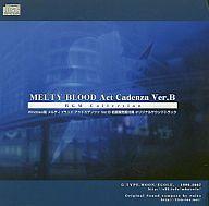 【中古】アニメ系CD MELTY BLOOD Act Cadenza Ver.B BGM Collection