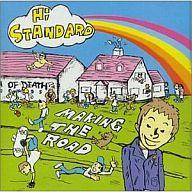 【中古】邦楽インディーズCD Hi-STANDARD / MAKING THE ROAD