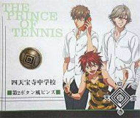 【中古】バッジ・ピンズ(キャラクター) 四天宝寺中学校 第2ボタン風ピンズ 「テニスの王子様」