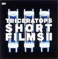 【中古】邦楽DVD TRICERATOPS・SHORT FILMSII ((株)SME・インターメディア)
