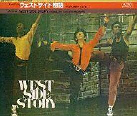 【エントリーで全品ポイント10倍!(8月18日09:59まで)】【中古】ミュージカルCD ミュージカル「ウエスト・サイド物語」 オリジナル1977年東京キャスト盤