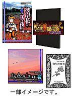 【中古】同人GAME DVDソフト 黄金夢想曲†CROSS + 彼岸花の咲く夜に 第二夜[冊子+CD付] / 07th Expansion