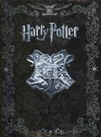 【中古】洋画Blu-ray Disc ハリー・ポッター 第1章-第7章 PART2 COMPLETE Blu-RayBOX[初回数量限定生産]