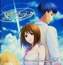【中古】アニメ系CD PS2ソフト「夏空のモノローグ」オリジナルサウンドトラック