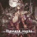 【中古】同人音楽CDソフト IMMORTAL VENGEANCE / Thousand Leaves