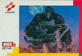 【中古】MSX2 カートリッジROMソフト キングコング2 甦る伝説 (箱説なし)