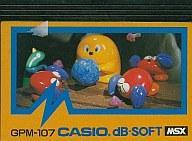 【中古】MSX カートリッジROMソフト フラッピーFLAPPY7 (箱説なし)