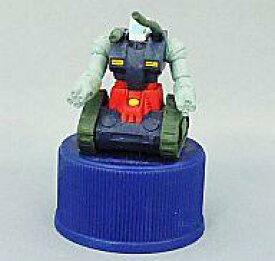 【中古】ペットボトルキャップ 3.ガンタンク 「機動戦士ガンダム ペプシボトルキャップ第2弾」【タイムセール】