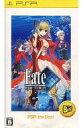 【中古】PSPソフト Fate EXTRA[Best版]