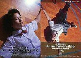 【中古】コレクションカード(女性)/ai no reversible AIRRA014 : 前田愛/銀色箔押カード/ai no reversible【タイムセール】