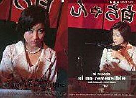 【中古】コレクションカード(女性)/ai no reversible AIRRA018 : 前田愛/銀色箔押カード/ai no reversible
