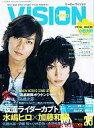 【中古】特撮・ヒーロー系雑誌 ヒーローヴィジョン 2006/8 Vol.23