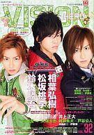 【中古】特撮・ヒーロー系雑誌 ヒーローヴィジョン 2009/5 Vol.32