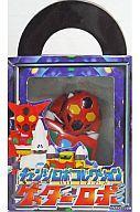 【中古】おもちゃ ゲッター1/イーグル1号 「ゲッターロボ」 チェンジロボコレクション