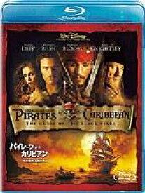 【中古】洋画Blu-ray Disc パイレーツ・オブ・カリビアン 呪われた海賊たち
