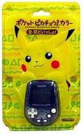 【中古】携帯ゲーム ポケットピカチュウ!カラー