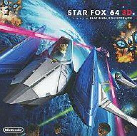 【エントリーでポイント10倍!(9月26日01:59まで!)】【中古】アニメ系CD STAR FOX 64 3D PLATINUM SOUNDTRACK