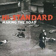 【中古】輸入洋楽CD HI-STANDARD / MAKING THE ROAD[輸入盤]