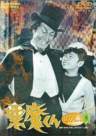 【中古】特撮DVD 悪魔くん(2)