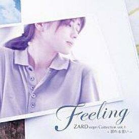 【中古】BGM CD Feeling ZARD オルゴール・コレクション vol.1 〜揺れる想い〜