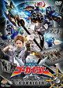 【中古】特撮DVD 海賊戦隊ゴーカイジャー VOL.5 [通常版]