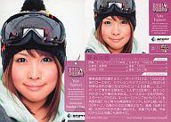 【中古】コレクションカード(女性)/BBM2009REAL VENUS 21 : 藤森由香