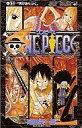 【中古】少年コミック 未完)ONE PIECE 1〜50巻セット / 尾田栄一郎【中古】afb