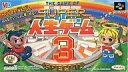 【中古】スーパーファミコンソフト スーパー人生ゲーム3 (ボード)