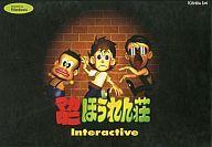 【中古】Windows3.1 CDソフト マカロニほうれん荘 インタラクティブ