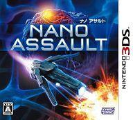 【中古】ニンテンドー3DSソフト NANO ASSAULT (ナノアサルト)